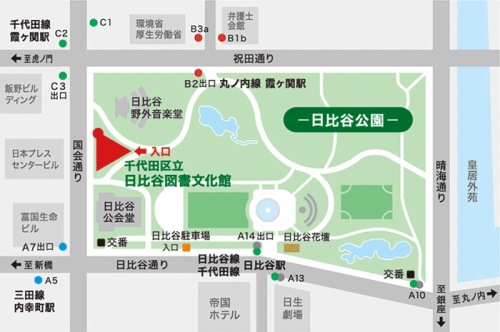hibiya_tosho_bunkakan_map small