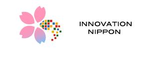 【報告書発行】GLOCOM x Google共同プロジェクト Innovation Nippon 2018「プラットフォームと日本」