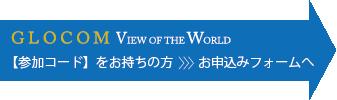 btn_WS_form