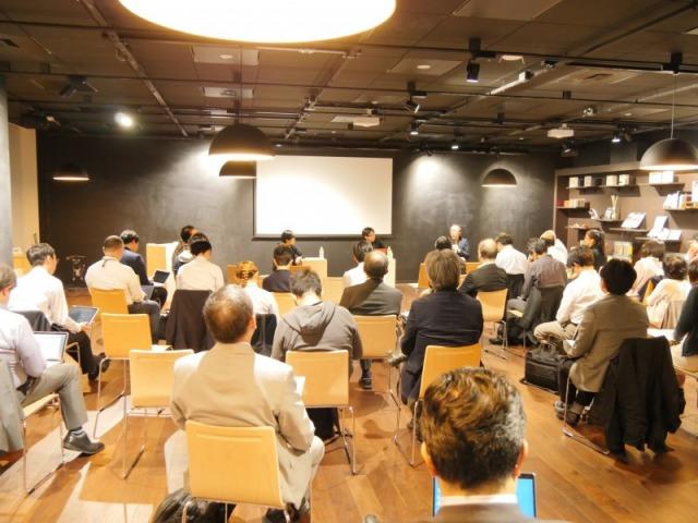 マイデータ・マイライフの2020年 展望ワークショップアイキャッチ