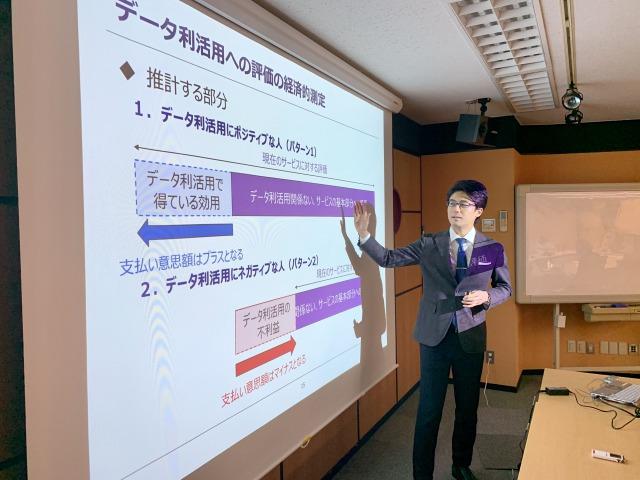 第2回日本流データ利活用研究会アイキャッチ