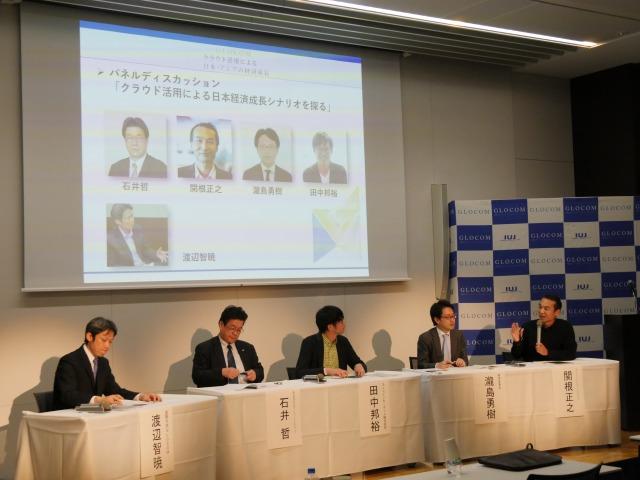 クラウド活用による日本・アジアの経済成長アイキャッチ