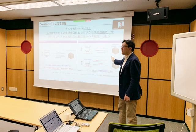 第5回日本流データ利活用研究会アイキャッチ